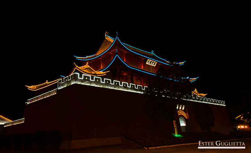 Weishan